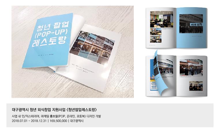 홈페이지_청년팝업포토북-01.jpg
